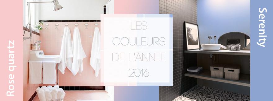 Salle De Bain Rennes Accueil Styles De Bains Am Nagement